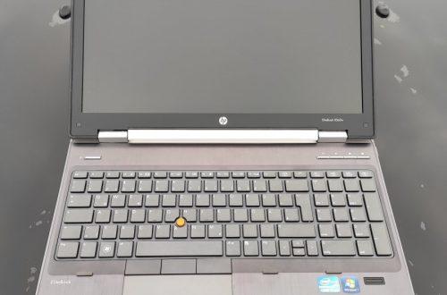 A cég e havi ajánlata: HP EliteBook 8560w